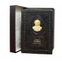 Коллекционная книга 'Первые основания металлургии или рудных дел'