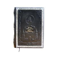 Сборник «Собор Св. Князя Владимира» и «Киев теперь и прежде» в подарочном оформлении