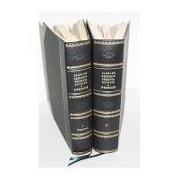 Сборник «Записки Одесского общества истории и древностей»