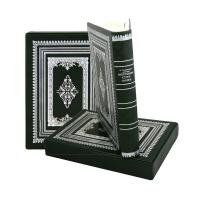 Подарочное издание книги «Ілюстрована історія України»