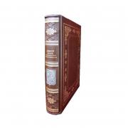 Подарочное издание «Описание Черниговского наместничества»
