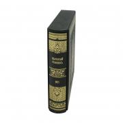Подарочная книга «Целебный травник»