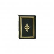 Подарочная книга «Целебный травник»1
