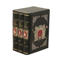 Подарочная книга История запорожских казаков