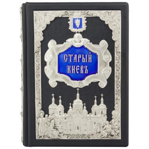 """Подарочная книга """"Старый Киев"""""""