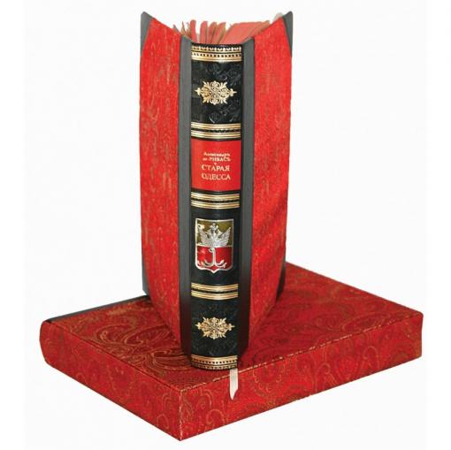 Подарочная книга «Старая Одесса»1