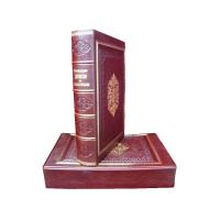 Подарочное издание книги «Дворянство и его сословное управление за столетие»
