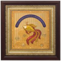 Сувенир 'Золотая Рыбка'