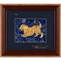 Коллаж 'Знак зодиака Лев'