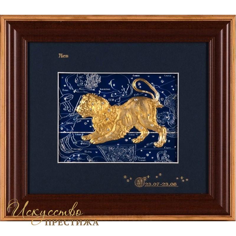 Подарки по знаку зодиака лев 100