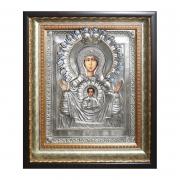 Икона Пресвятой Богородицы «Знамение» (UIOP)