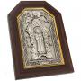 Икона Святой равноапостольный князь Владимир (KIUJ)