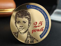 Памятная монета 25 лет