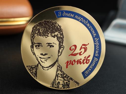 """Памятная монета """"25 лет"""""""