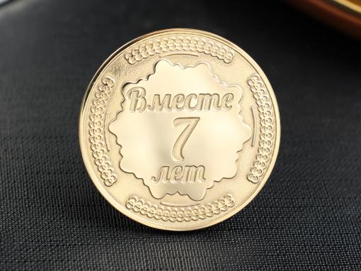 Памятная монета на свадьбу
