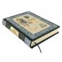 Сборник «Собор Св. Князя Владимира» и «Киев теперь и прежде»