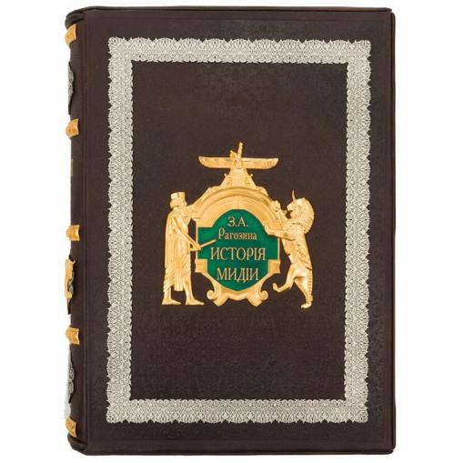 Книга  «История Мидии»