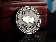 Монета на юбилей свадьбы