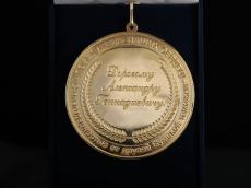 """Медаль-поздравление """"Золотому боссу"""""""