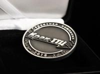 Монета с логотипом