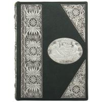 Книга «Полное руководство к псовой охоте»2
