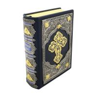 Острожская Библия (Купола)