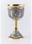 Серебреная Рюмка Бояриня 1256