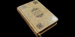 Книга Народная мудрость