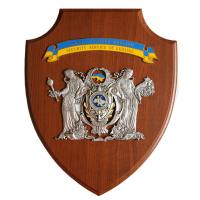 Коллаж  Служба безпеки України на щите ГУ БКОЗ
