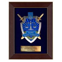 Сувенир «Генеральная прокуратура Украины»