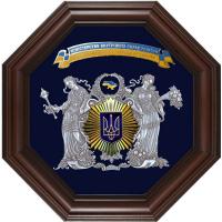 """Коллаж """"Міністерство внутрішніх справ України"""""""