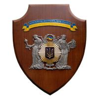 """Коллаж """"Міністерство внутрішніх справ України 2"""""""