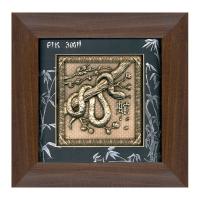Сувенир 'Год Змеи'