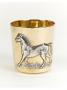 Серебряный Стакан Год лошади