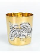 Серебряный Стакан год змеи
