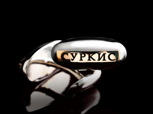 Серебряные запонки с золотой накладкой